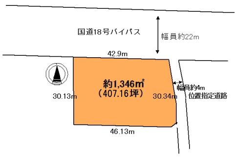 売地 軽井沢町長倉 国道18号バイパス沿い