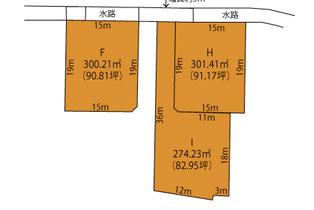 中里町区画図H,I,F