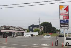 セーブオン 吉岡上野田南店