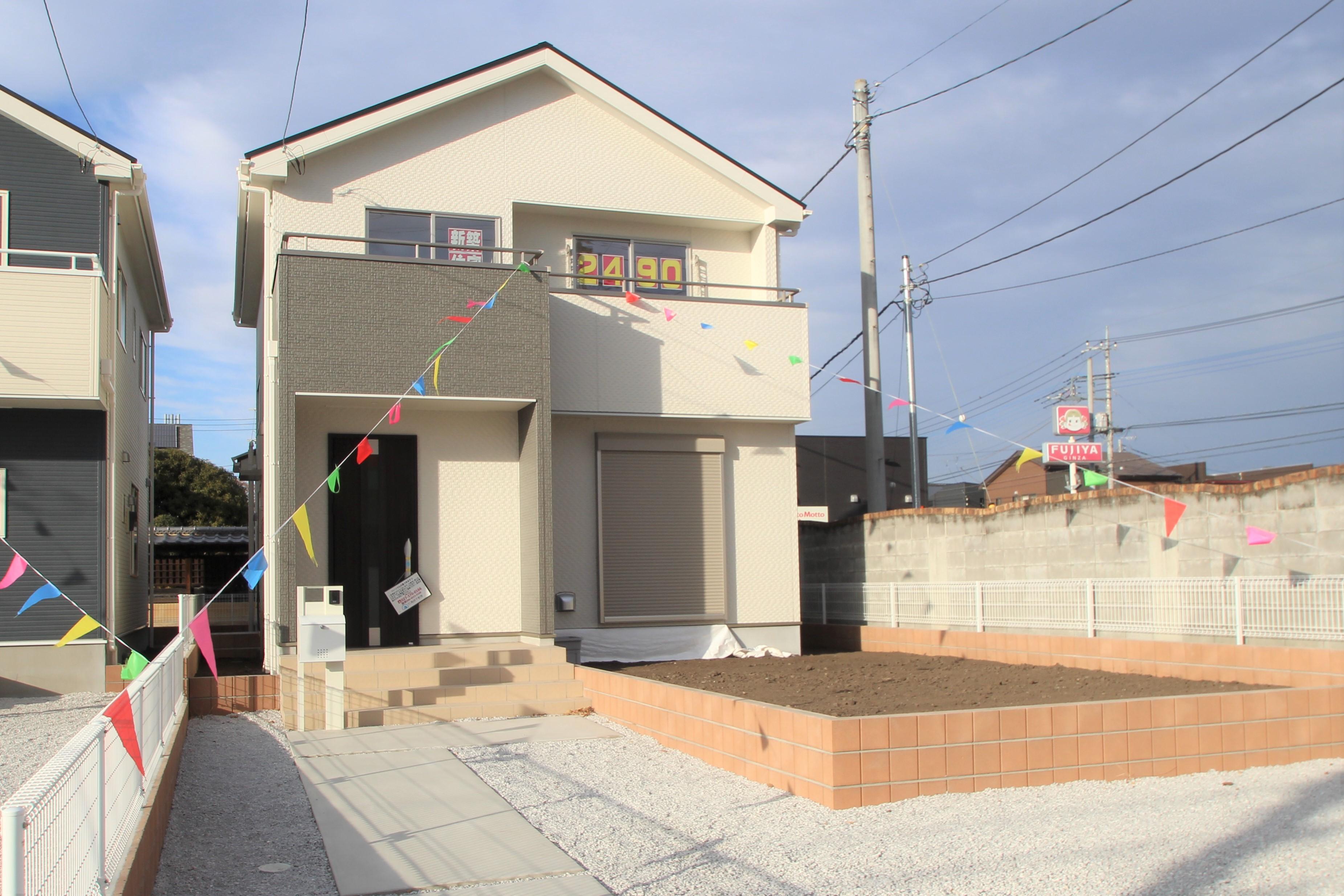 中泉町新築