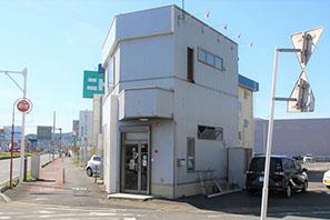 飯塚町 貸事務所