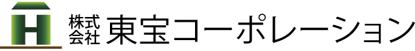 高崎市の不動産 東宝コーポレーション