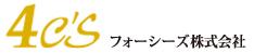 東宝コーポレーションは賃貸保証のフォーシーズの加盟店です